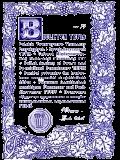 TEPIS Biuletyn 77