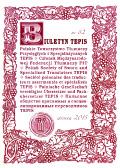 TEPIS Biuletyn 82
